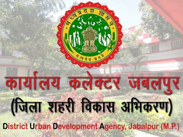 Welcome To DUDA Jabalpur